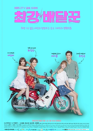 image of drama Strongest Deliveryman (2017) [KDRAMA]